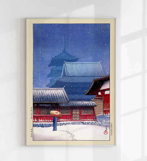 Tenno Temple, Osaka by Hasui Japanese Art Poster