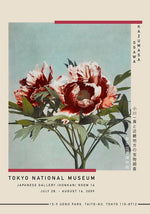 Tree Red Peony by Ogawa Kazumasa Exhibition Poster