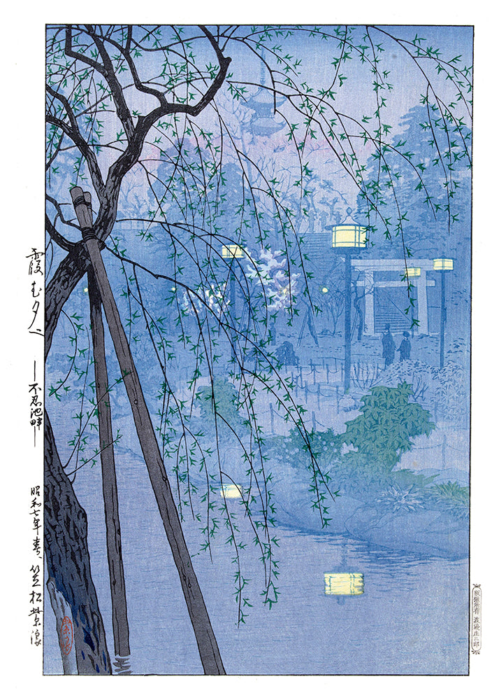 Japan at night by Shirô - Kuriosis Vintage Prints