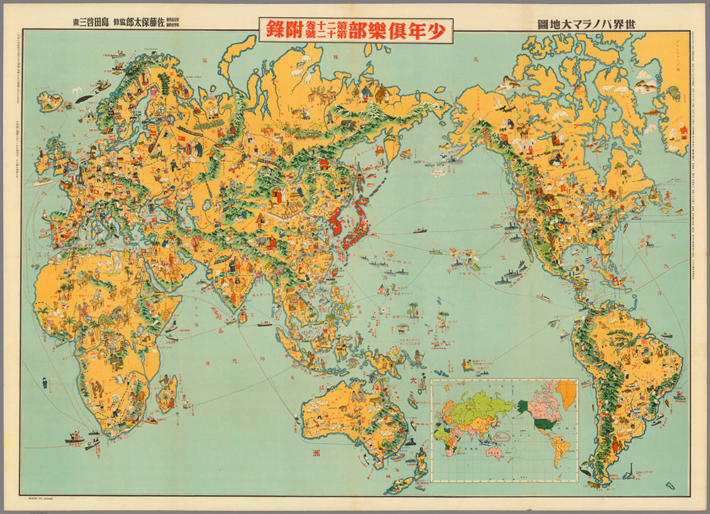 World Map in Chinese Poster - Perfect for Living Room and Office ! - Kuriosis Vintage Prints
