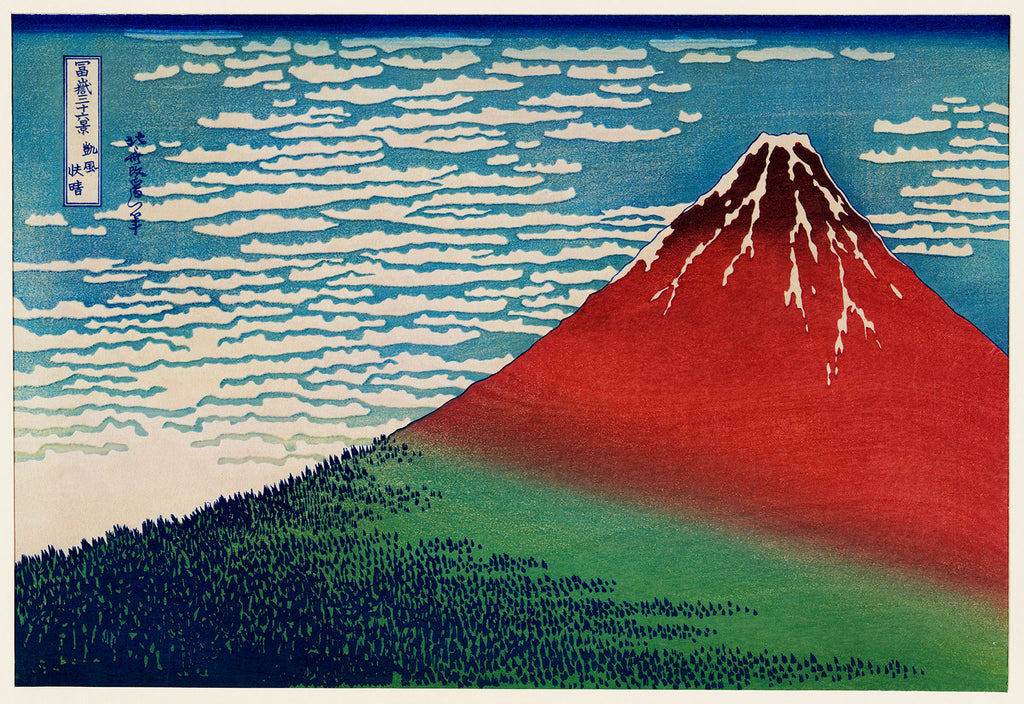 Mount Fuji by Hokusai