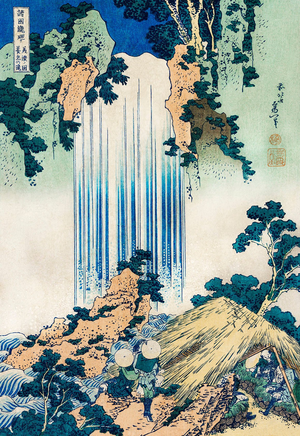 Yoro Waterfall by Hokusai