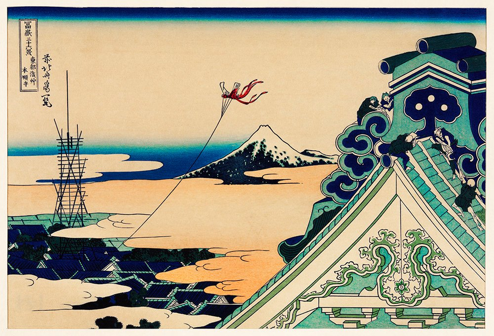 Japanese City Daily Life by Hokusai