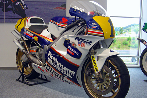 HONDA NSR FAIRING KIT