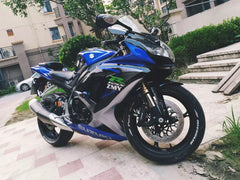 SUZUKI GSXR 750 FAIRING KIT