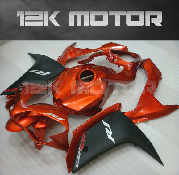 Orange Fairing for Yamaha R1 2007 2008 Aftermarket Fairing kits