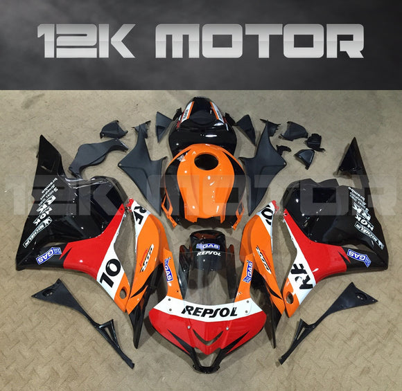 Repsol Design Fairing fit for HONDA CBR600RR 2009-2012 Aftermarket Fairing Kit