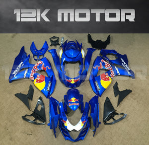 Red Bull Design Fairing fit for SUZUKI GSXR 1000 2009-2017 Aftermarket Fairing Kit