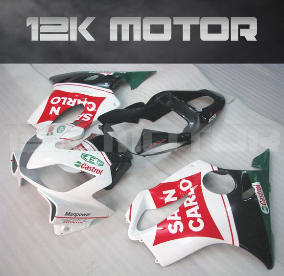 White Fairing Fit for HONDA CBR600RR 2001-2003 Aftermarket Fairing Kit