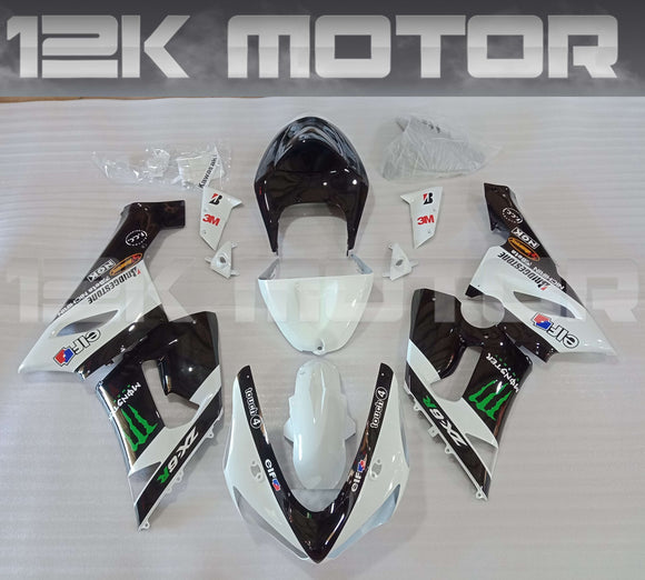 Fit For KAWASAKI ZX6R 2005 2006 Monster Fairing Kit
