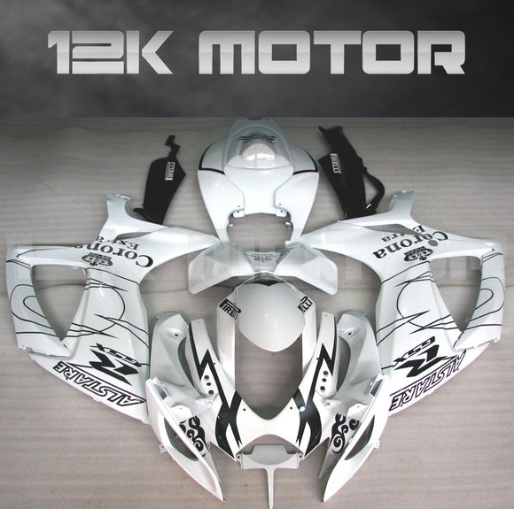 White with Black decal Fairing Fit For SUZUKI GSXR 600/750 2006 2007 Aftermarket Fairing Kit