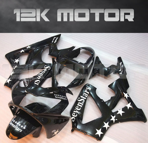Black Fairing fit for HONDA CBR929RR 2000 2001 Aftermarket Fairing Kit