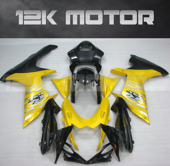 Yellow Fairing Kit for SUZUKI GSXR 600/750 fairings 2011 2012 2013 2014 2015 2016 2017 Aftermarket Fairing Kit