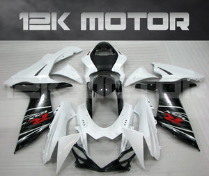 White Classic Design Fairing fit for SUZUKI GSXR 600/750 2011-2017 Aftermarket Fairing Kit