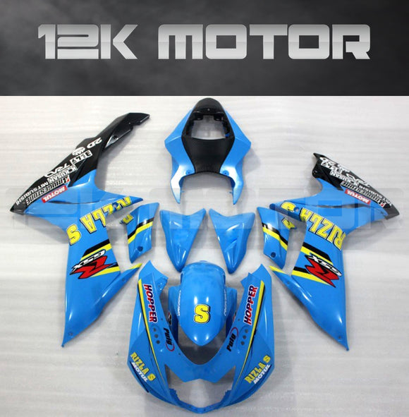 RIZLA Fairing fit for SUZUKI GSXR 600/750 2011-2017 Aftermarket Fairing Kit