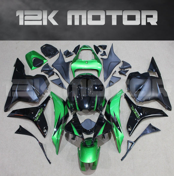 Green Fairing fit for HONDA CBR600RR 2009-2012 Aftermarket Fairing Kit