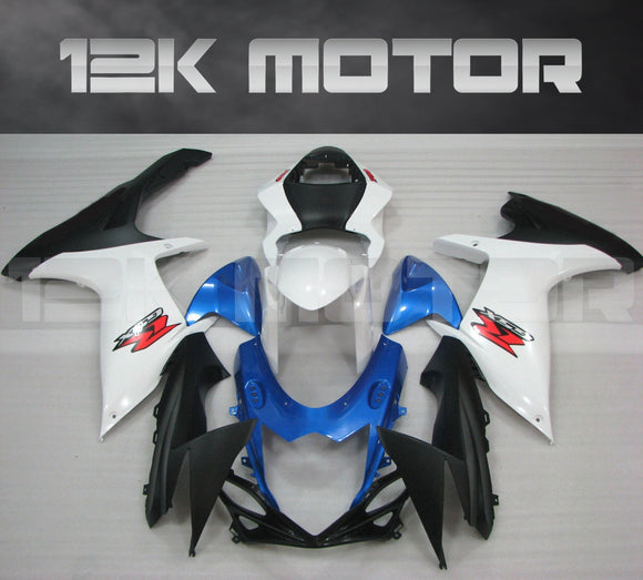 Classic Design Fairing fit for SUZUKI GSXR 600/750 2011-2017 Aftermarket Fairing Kit