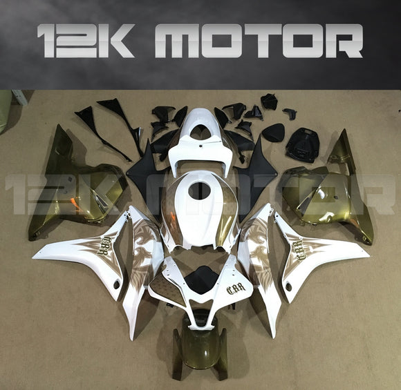 Phoenix Fairing fit for HONDA CBR600RR 2009-2012 Aftermarket Fairing Kit