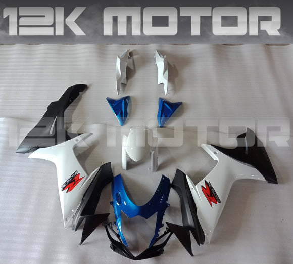 Factory Blue Color Fairing Kit for 2011 to 2020 SUZUKI GSXR 600 GSX-R750