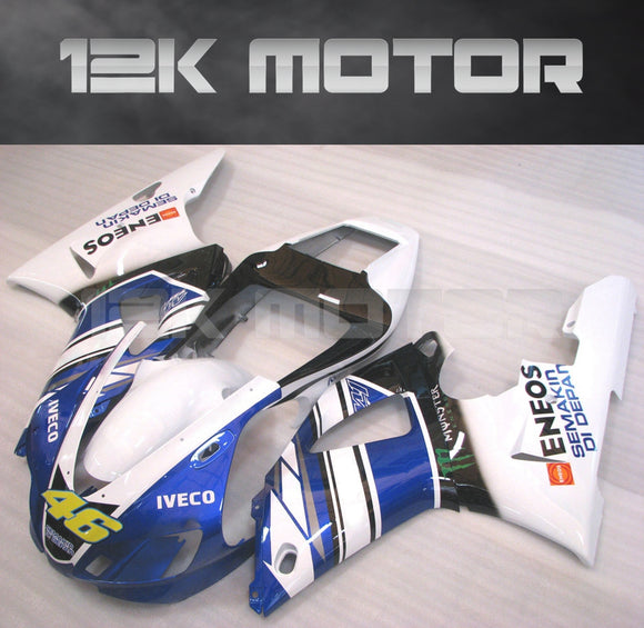 Rossi Fairing For Yamaha R1 1998 1999 Aftermarket Fairing Kit