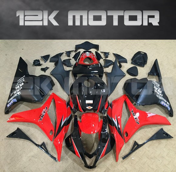 Red Fairing fit for HONDA CBR600RR 2009-2012 Aftermarket Fairing Kit