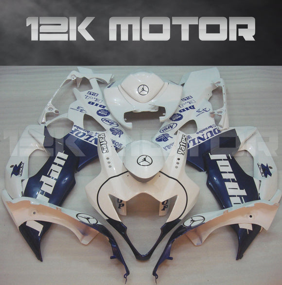 White and Blue Fairing Fit for SUZUKI GSXR 1000 2005 2006 Aftermarket Fairing Kit