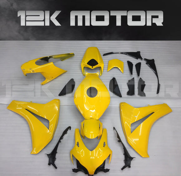 Yellow Fairing Fit for HONDA CBR1000RR 2008 2008 2010 2011 Aftermarket Fairing Kit