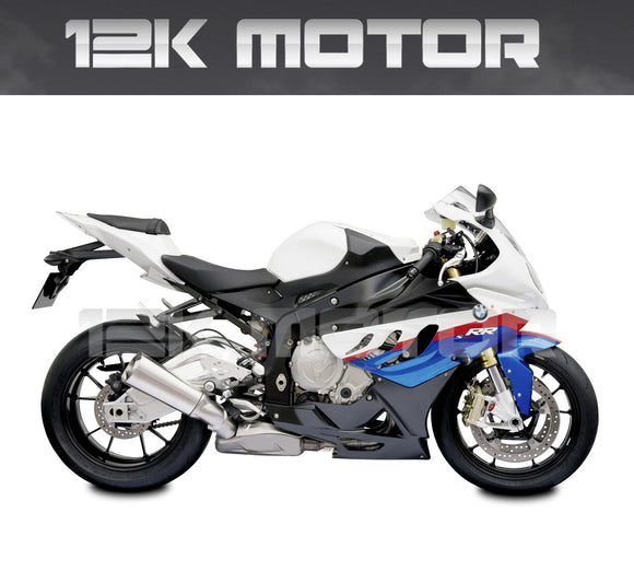 BMW S1000RR 2009 - 2014 S1000RR Tricolor Edition Fairing Kit