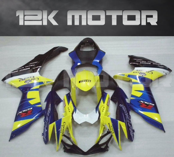 Custom Design Fairing fit for SUZUKI GSXR 600/750 2011-2017 Aftermarket Fairing Kit