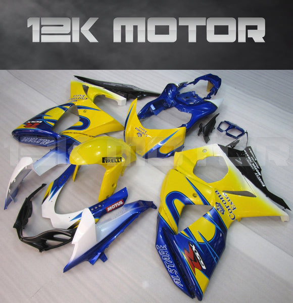 Yellow Fairing fit for SUZUKI GSXR 1000 2009-2017 Aftermarket Fairing Kit