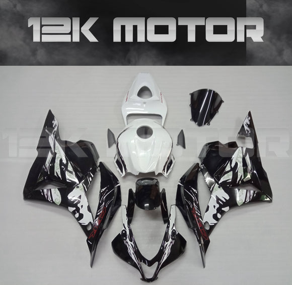 Fairing fit for HONDA CBR600RR 2009-2012 Black And White design Aftermarket Fairing Kit