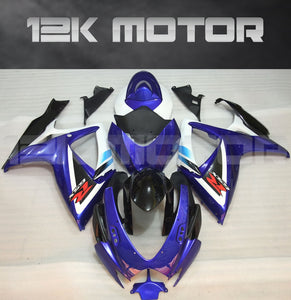 Blue color Fairing Fit For SUZUKI GSXR 600/750 2006 2007 Aftermarket Fairing Kit
