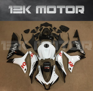 White Design Fit for CBR600RR Fairings 2007 2008  Honda Fairings Set 6