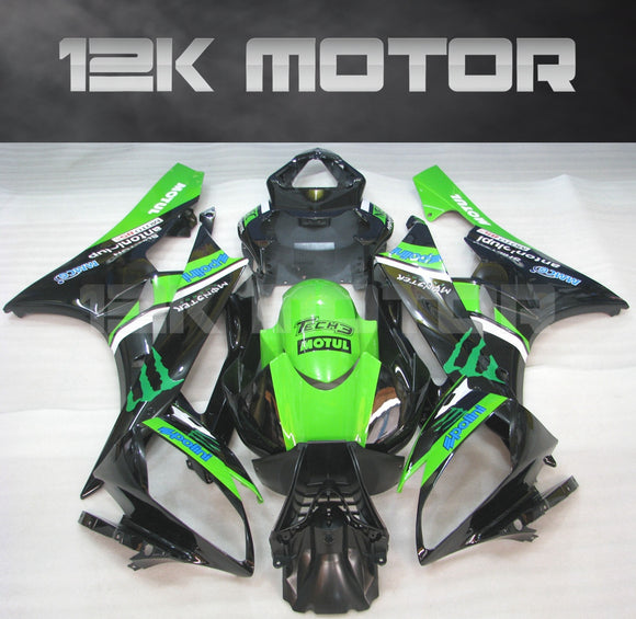 R6 Fairings 2006 2007 Green Fairing Kits