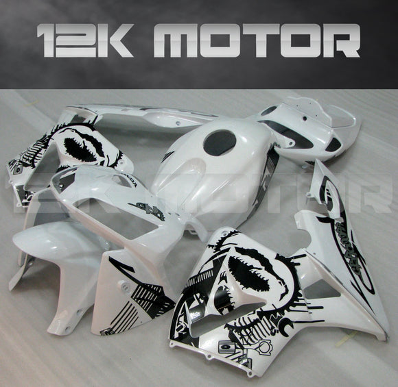 Graphical White Motorbike Fairing Fit for HONDA CBR600RR 2005 2007 Aftermarket Fairing Kit