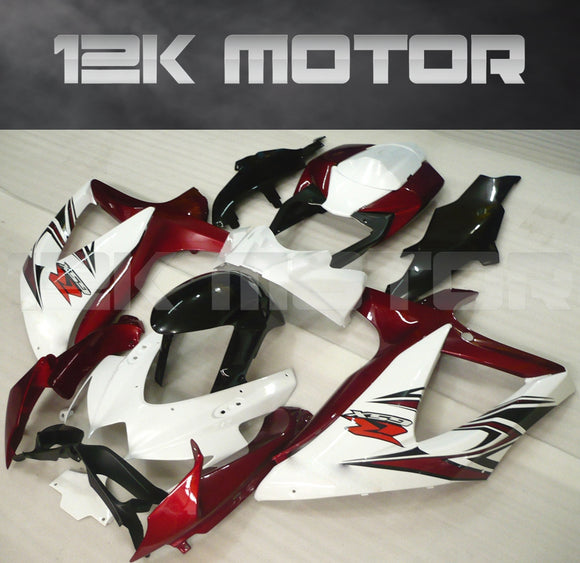 Dark Red Fairing Fit for SUZUKI GSXR 600/750 2008-2010 Aftermarket Fairing Kit