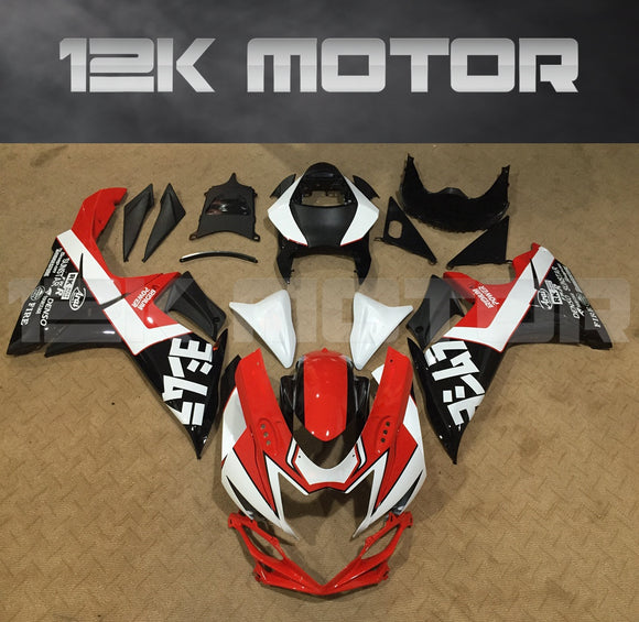 Red Black Fairing fit for SUZUKI GSXR 600/750 2011-2017 Aftermarket Fairing Kit