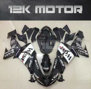 West Design Fairing kit fit 2006 to 2007 ZX-10R