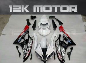 Special Fairing fit for Yamaha R6 2006-2007 Aftermarket Fairing Kits