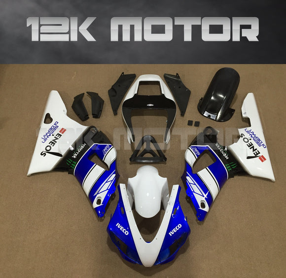 Monster Design Fairing For Yamaha R1 1998 1999 Aftermarket Fairing Kit