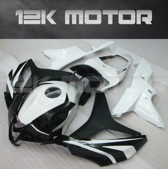 CBR600RR Fairings 2007 2008 Black White Honda Fairings Set