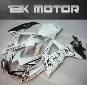 White Corona Fairing Fit for SUZUKI GSXR 600/750 2008-2010 Aftermarket Fairing Kit