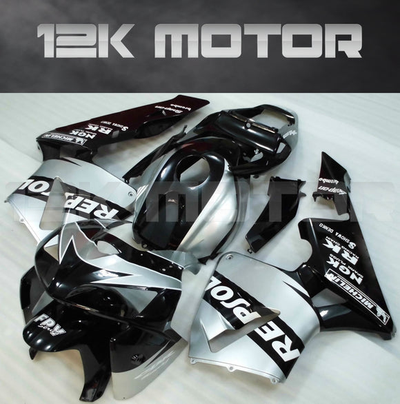 Silver Black Fairing Kit Sets Fit for HONDA CBR600RR 2005 2006 Aftermarket Fairing Kit