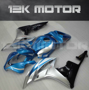 Blue White Fairing kits  Fit for HONDA CBR600RR 2007 2008 Aftermarket Fairing Kit