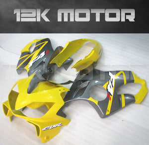 Yellow Fairing Kit Fit for HONDA CBR600RR f4i 2004-2007 Aftermarket Fairing Kit