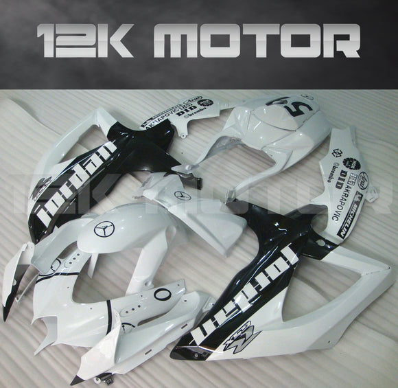 White Jordan Fairing Fit for SUZUKI GSXR 600/750 2008-2010 Aftermarket Fairing Kit