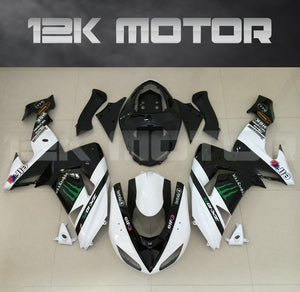 Fairing kit fit 2006 to 2007 ZX-10R
