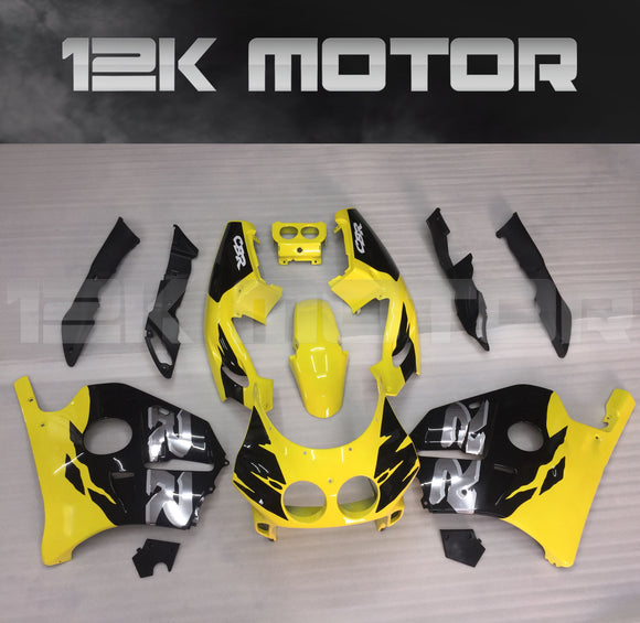 Yellow Fairing Kit Set for HONDA CBR250 RR MC22 1990-1999 Aftermarket Fairing kits