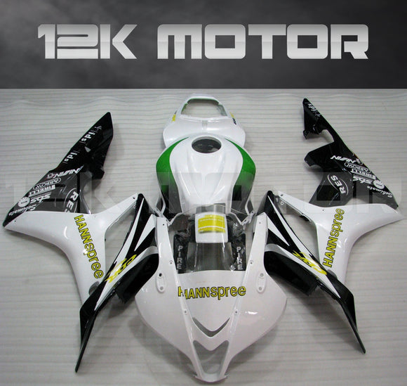 Black White Fairing kits  Fit for HONDA CBR600RR 2007 2008 Aftermarket Fairing KitHONDA CBR600RR 2007 2008 Fairing