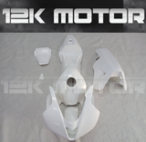 ---AU STOCKING--- Fiberglass Race Fairing Kit For HONDA CBR600RR 2007 - 2008 Track Fairing
